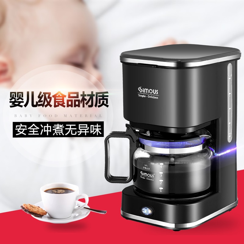 American Style Coffee Machine Home Fully Automatic Small Manual Drip Type Cooking Coffee Pots Milk Machine In Coffee Makers From Home Appliances On Aliexpress Com Alibaba Group